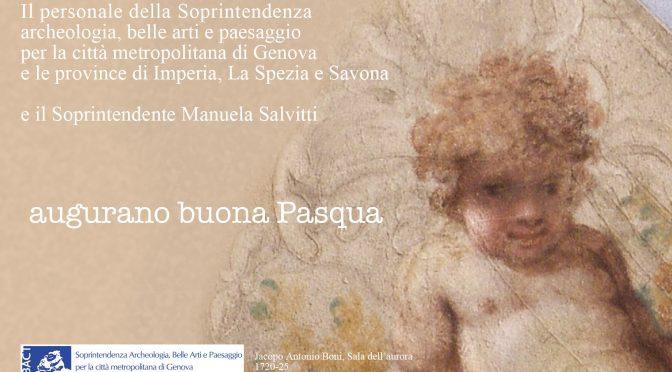 Il personale della Soprintendenza e il Soprintendente  Manuela Salvitti  augurano una Buona Pasqua